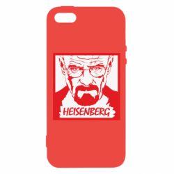 Чохол для iphone 5/5S/SE Heisenberg face