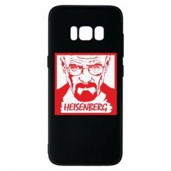 Чохол для Samsung S8 Heisenberg face