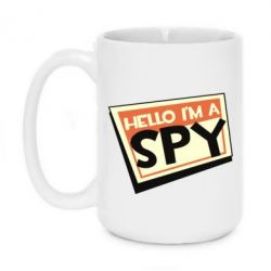 Кружка 420ml Hello i'm a spy