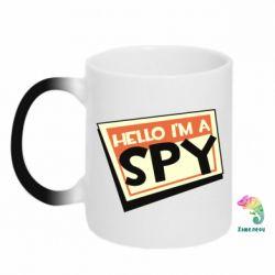 Кружка-хамелеон Hello i'm a spy