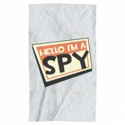 Рушник Hello i'm a spy