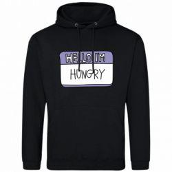 Чоловіча толстовка Hello, I'm hungry