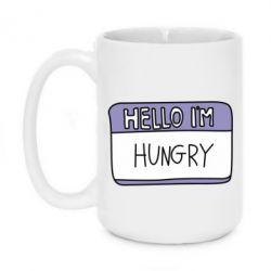 Кружка 420ml Hello, I'm hungry