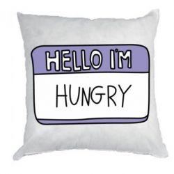 Подушка Hello, I'm hungry