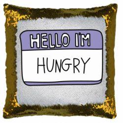 Подушка-хамелеон Hello, I'm hungry