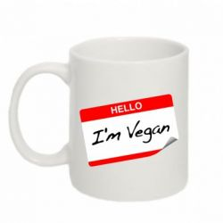 Кружка 320ml Hello, I'm Vegan
