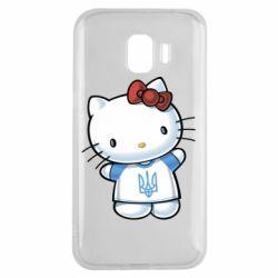 Чехол для Samsung J2 2018 Hello Kitty UA