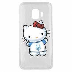 Чехол для Samsung J2 Core Hello Kitty UA