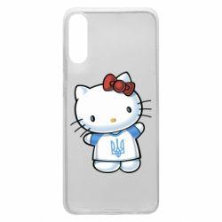 Чехол для Samsung A70 Hello Kitty UA