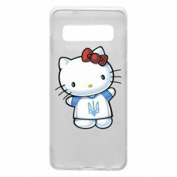 Чехол для Samsung S10 Hello Kitty UA