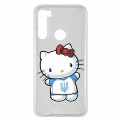 Чехол для Xiaomi Redmi Note 8 Hello Kitty UA