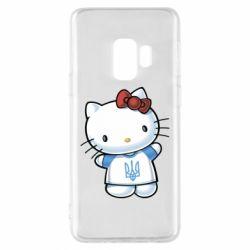 Чехол для Samsung S9 Hello Kitty UA