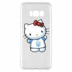 Чехол для Samsung S8 Hello Kitty UA