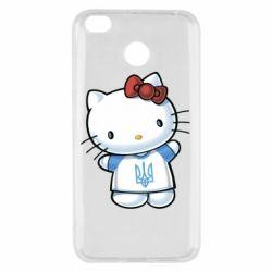 Чехол для Xiaomi Redmi 4x Hello Kitty UA