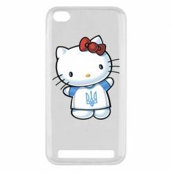Чехол для Xiaomi Redmi 5a Hello Kitty UA