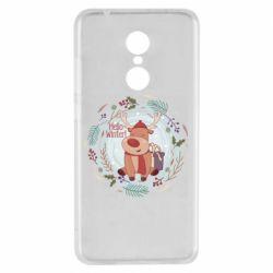 Чехол для Xiaomi Redmi 5 Hello winter!
