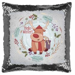 Подушка-хамелеон Hello winter!