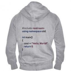 Чоловіча толстовка на блискавці Hello world code