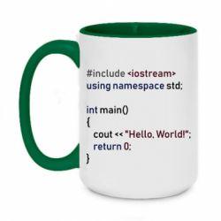 Кружка двоколірна 420ml Hello world code