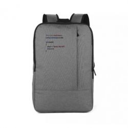 Рюкзак для ноутбука Hello world code