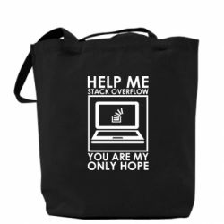 Сумка Help me stack overflow you are my only hope