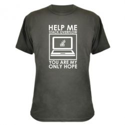 Камуфляжная футболка Help me stack overflow you are my only hope