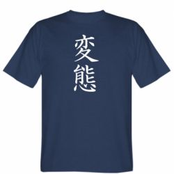 Мужская футболка HENTAI (JAP)