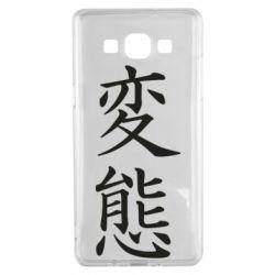 Чехол для Samsung A5 2015 HENTAI (JAP)
