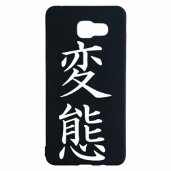 Чехол для Samsung A5 2016 HENTAI (JAP)