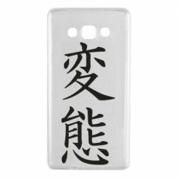 Чехол для Samsung A7 2015 HENTAI (JAP)
