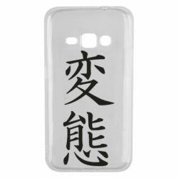 Чехол для Samsung J1 2016 HENTAI (JAP)