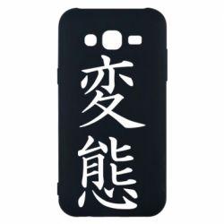 Чехол для Samsung J5 2015 HENTAI (JAP)