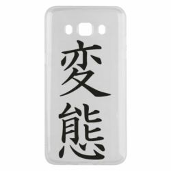 Чехол для Samsung J5 2016 HENTAI (JAP)