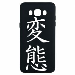 Чехол для Samsung J7 2016 HENTAI (JAP)