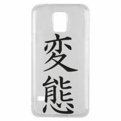 Чехол для Samsung S5 HENTAI (JAP)