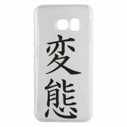 Чехол для Samsung S6 EDGE HENTAI (JAP)