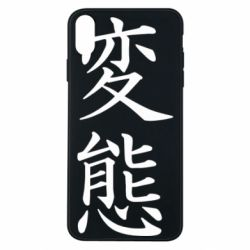 Чехол для iPhone Xs Max HENTAI (JAP)