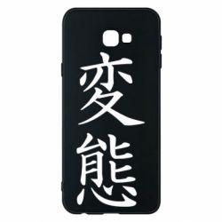 Чехол для Samsung J4 Plus 2018 HENTAI (JAP)