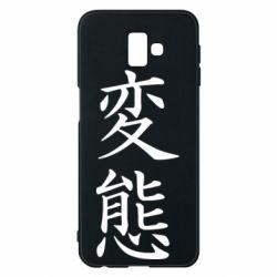 Чехол для Samsung J6 Plus 2018 HENTAI (JAP)