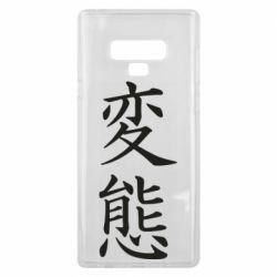 Чехол для Samsung Note 9 HENTAI (JAP)