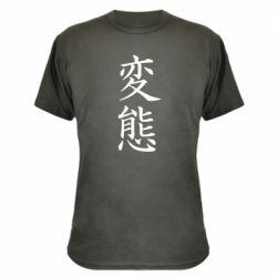 Камуфляжная футболка HENTAI (JAP)