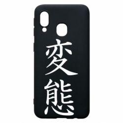 Чехол для Samsung A40 HENTAI (JAP)