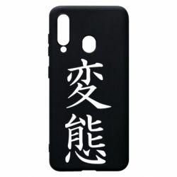 Чехол для Samsung A60 HENTAI (JAP)