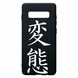 Чехол для Samsung S10+ HENTAI (JAP)