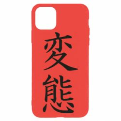 Чехол для iPhone 11 Pro Max HENTAI (JAP)