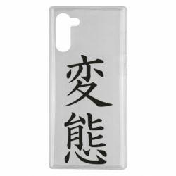 Чехол для Samsung Note 10 HENTAI (JAP)