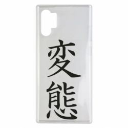 Чехол для Samsung Note 10 Plus HENTAI (JAP)