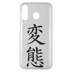 Чехол для Samsung M30 HENTAI (JAP)