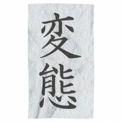 Полотенце HENTAI (JAP)