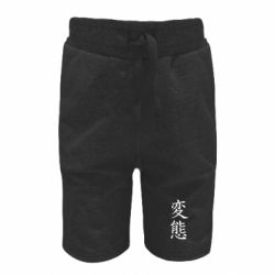 Детские шорты HENTAI (JAP)